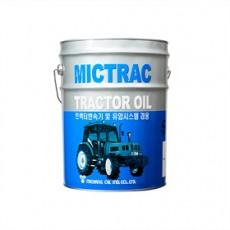 농기계용 MICTRAC (트랙터 전용유)